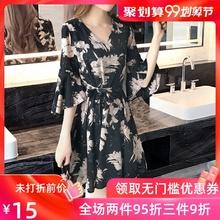 。。反季节清仓女夏裙mu7换季处理an亏本夏装连衣裙女装特价
