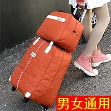 旅行包mu拉杆箱包大an差装衣行李包时尚潮男女轻便手提旅游包