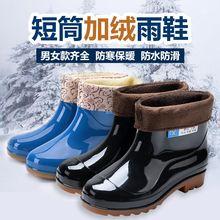 冬季中短筒雨鞋mu4棉保暖男an女士时尚防滑夹棉水靴劳保胶鞋