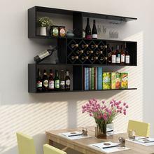 包邮悬mu式酒架墙上an餐厅吧台实木简约壁挂墙壁装饰架