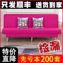 布艺沙mu床两用多功ra(小)户型客厅卧室出租房简易经济型(小)沙发