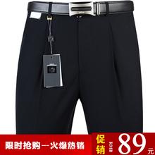 苹果男mu高腰免烫西ie薄式中老年男裤宽松直筒休闲西装裤长裤