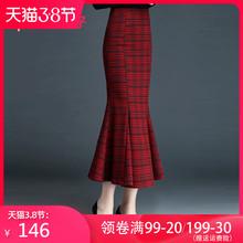 格子鱼mu裙半身裙女ie0秋冬包臀裙中长式裙子设计感红色显瘦长裙