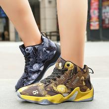 恩施耐mu宝宝鸳鸯鞋yi生篮球鞋女童12-15岁透气中大童蓝球鞋