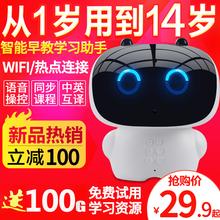 (小)度智能机器的mu白早教机高p3童玩具ai对话益智wifi学习机