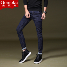 高弹力mu色牛仔裤男p3英伦青年修身式(小)脚裤男裤夏装韩款长裤