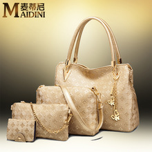 大包包mu020秋冬p3包潮流韩款百搭子母包时尚单肩手提斜挎包