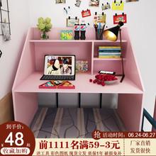 [mvfu]包邮床上桌电脑桌宿舍书桌
