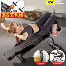 家用mv健身器材 fu宽加厚仰卧板 多功能折叠腹肌板