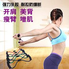 练背神mv瘦手臂8字fu训练扩胸健胸肩颈拉伸带减背部八