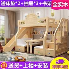 [mvfu]多功能环保儿童高低床实木