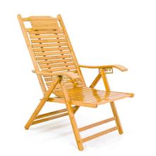 折叠午mv椅子实木靠fu休闲午睡椅家用阳台调节沙滩竹凉椅