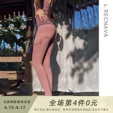 L RmvCNAVAvq女弹力紧身裸感运动瑜伽高腰提臀紧身九分束脚裤