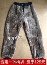 皮毛一体羊毛棉裤男mv6真皮裤子vq老年冬季保暖宽松高腰大码
