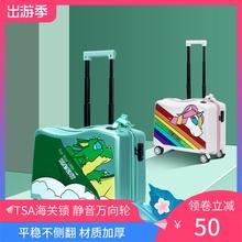 宝宝拉mw箱可坐骑(小)sh童行李箱男宝宝20寸可登机卡通行旅行箱