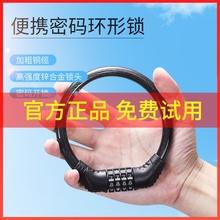 永久自mw车山地锁防sc式电动电瓶摩托车密码锁单车固定环形锁