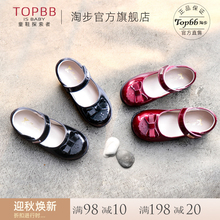 宝宝公mw鞋蝴蝶结软ys女童鞋2020春式真皮中大童洋气单鞋英伦