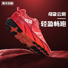 R2CmxOUDS as式减震男女马拉松长跑鞋网面透气运动鞋