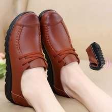 23中mx大码女鞋单hz秋新式妈妈鞋中老年奶奶平底皮鞋防滑软底