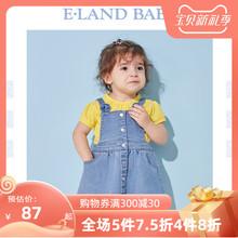 elamxd babhz婴童2020年春季新式女婴幼儿背带裙英伦学院风短裙