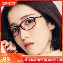 近视防mx光辐射变色hz圆脸护眼睛超轻镂空复古眼镜框女有度数