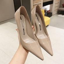 漆皮裸mx高跟鞋女细hz头(小)清新少女春秋单鞋气质7cn职业女鞋