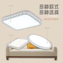 LEDmx顶灯圆形大hz灯具简约现代鸟巢房间主卧室大灯家用吸灯