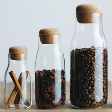 储物罐mx无铅玻璃家gx杂粮茶叶收纳瓶 软木塞咖啡豆香料密封罐