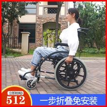 助邦轮mx老的折叠轻ny便携老年残疾的代步手推车带手动圈