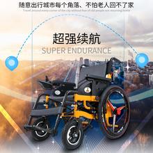 凤凰老mx电动轮椅车ny自动折叠轻便(小)手推老年残疾的代步车