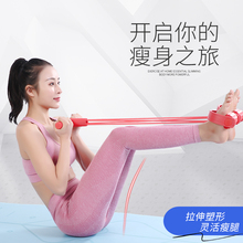 瑜伽仰mx起坐辅助器oy材家用脚蹬瘦肚子运动拉力绳
