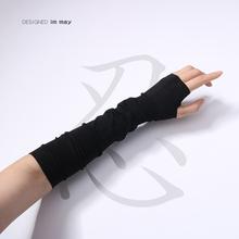 [mxoy]露指穿指忍者手套暗黑色山