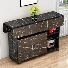 [mxoy]仿大理石餐桌长方形现代简