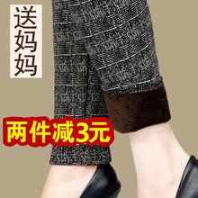 中老年mx式妈妈裤女oy裤加厚加绒加肥加大码女士外穿打底裤子