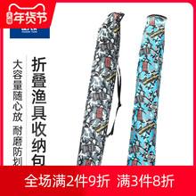 钓鱼伞mx纳袋帆布竿qj袋防水耐磨渔具垂钓用品可折叠伞袋伞包