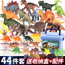 宝宝益mx恐龙玩具6vv动物霸王龙宝宝3-5男孩女孩(小)孩