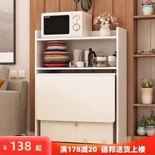 简易折mx餐桌家用(小)xt移动餐桌边柜组合长方形折叠桌子吃饭桌