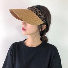 帽子女mx天空顶帽百x8帽韩款时尚潮遮阳帽大檐草帽沙滩豹纹
