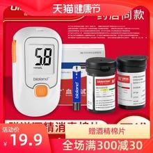 爱奥乐mx糖测试仪家x8100片免调码医用糖尿病测糖仪