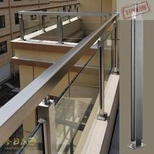 工程实mx围栏立柱栏x8护栏阳台家用楼梯扶手 304不锈钢