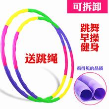 宝宝mx儿园专用(小)x8料圈(小)号初学者 (小)朋友宝宝玩具圈