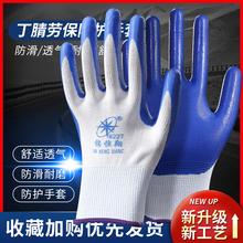 手套劳保胶皮手套耐磨防滑工作mx11保橡胶x8活工作劳动手套