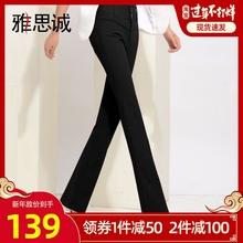 雅思诚my裤微喇直筒ee女春2021新式高腰显瘦西裤黑色长裤