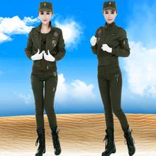 三件套my女装户外军lo水兵舞蹈服演出服春秋装2019新式