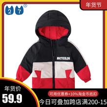 27kmyds品牌童uz棉衣冬季新式中(小)童棉袄加厚保暖棉服冬装外套