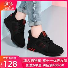 黑色平底休闲鞋女士2019my10式秋季uz步鞋加绒保暖运动鞋女