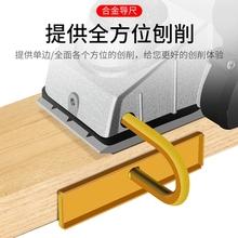电刨家my(小)型多功能ri木工刨台刨电动刨子压刨机菜砧板电刨子