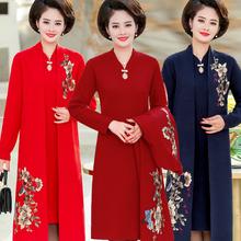结婚礼my妈礼服旗袍ri衣裙中老年婚宴两件套装加肥长式外套女