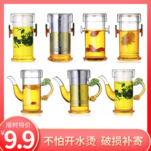 泡茶玻my茶壶功夫普ri茶水分离红双耳杯套装茶具家用单冲茶器