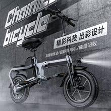 英格威my链条电动折ri车代驾代步轴传动迷你(小)型电动车